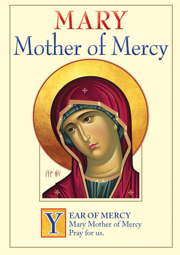 Mary Mother of Mercy Folding Prayer Card